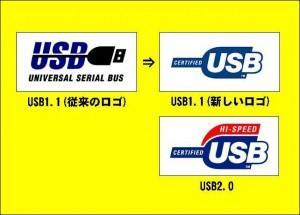 USB_logo